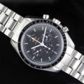 Omega Speedmaster 50th Anniversary