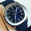 Patek Philippe Aquanaut 5618G 20th Anniversary